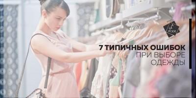 Советы от мировых дизайнеров: 20 лучших цитат о моде и стиле