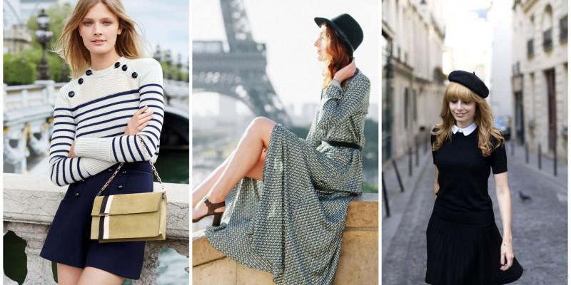 Французский стиль в женской одежде