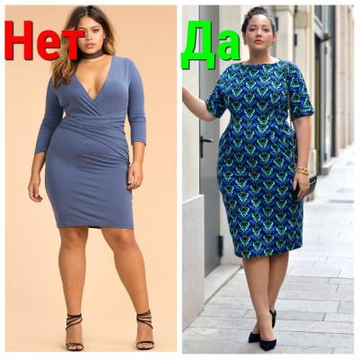 Стиль Plus Size – базовый гардероб и лайфхаки для женщин