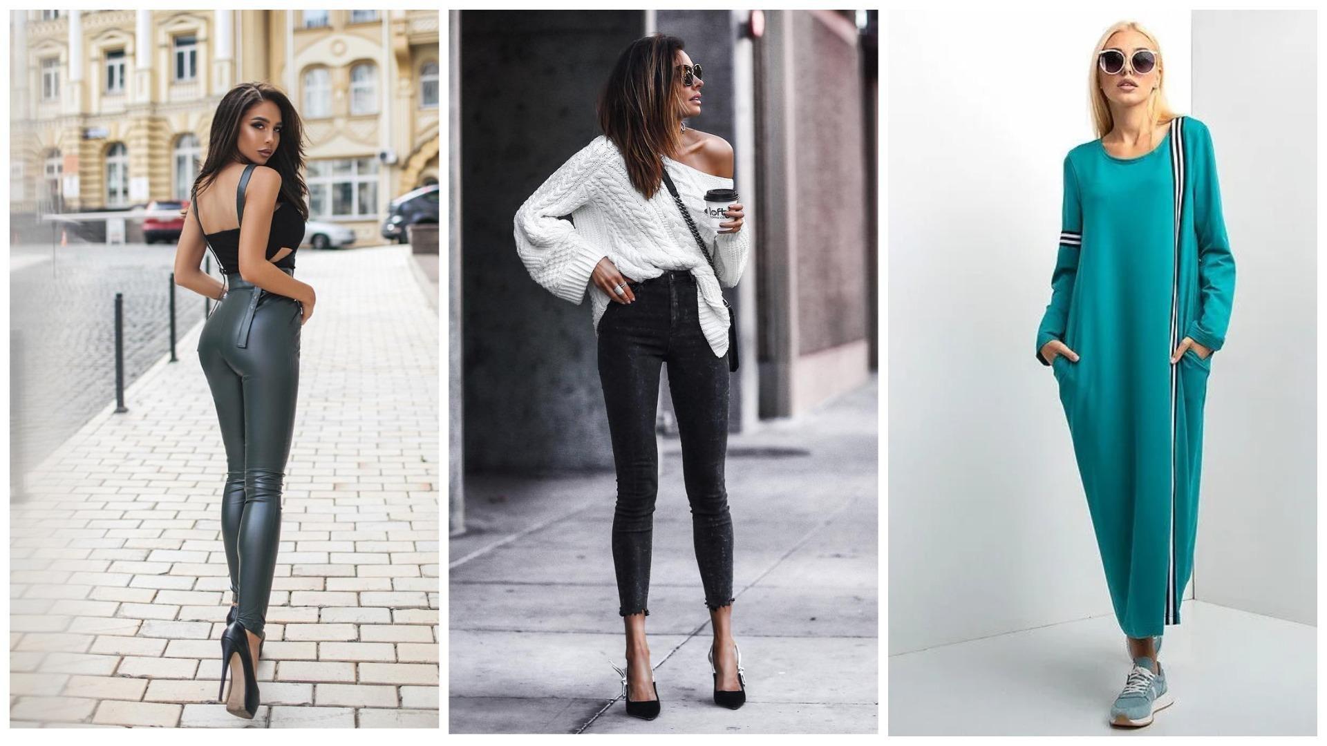 Основы женственных образов в брюках