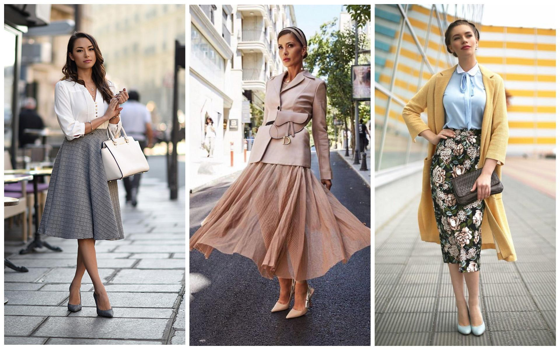 Женственный образ с юбками
