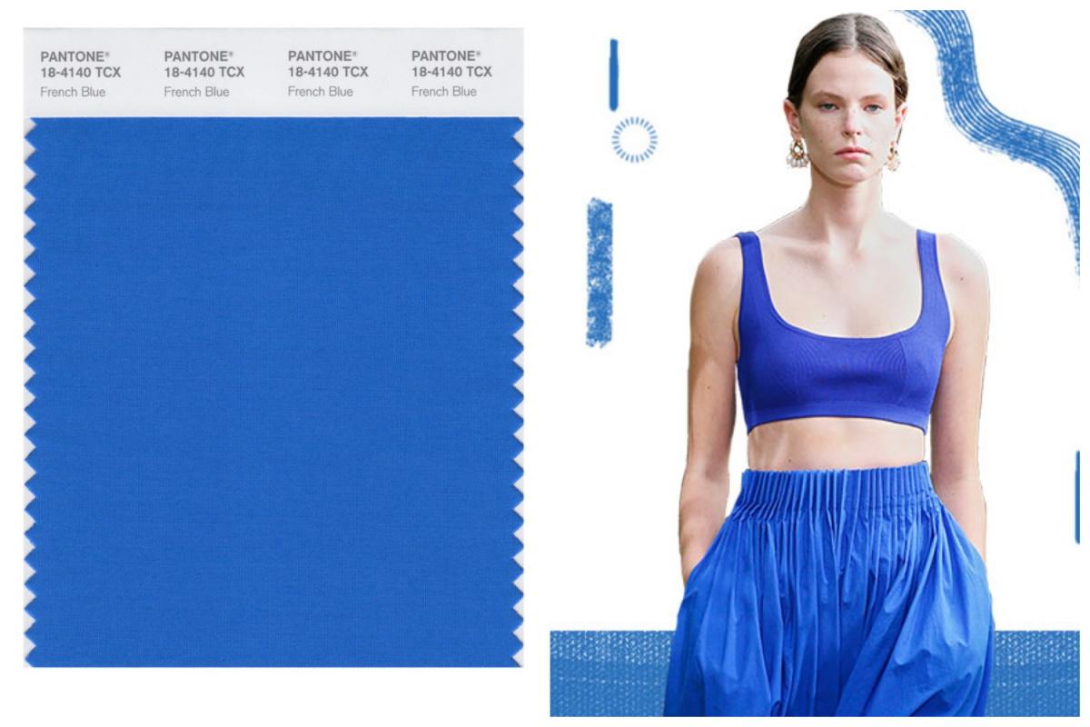 Французский синий 18-4140
