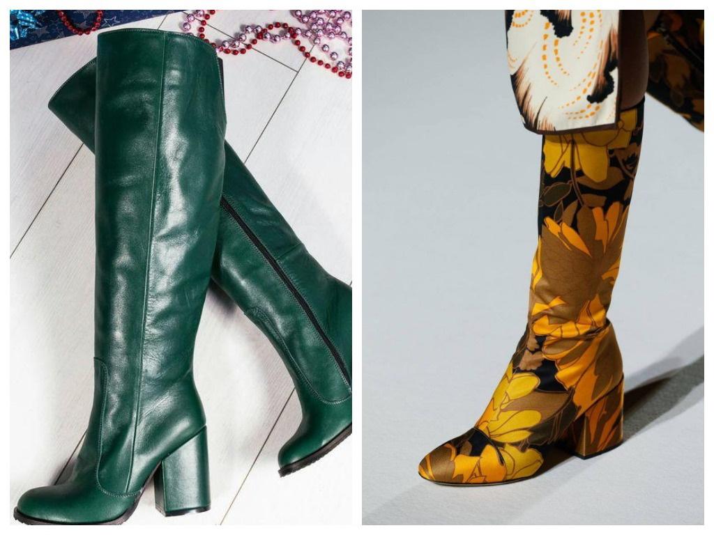 Ботинки и сапоги из цветной кожи